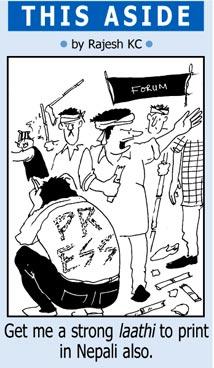 english-cartoon1.jpg