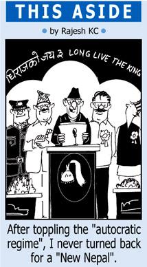 english-cartoon11.jpg