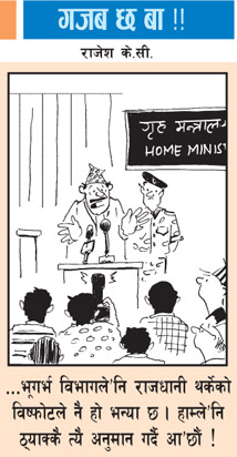 nepali-cartoon2.jpg