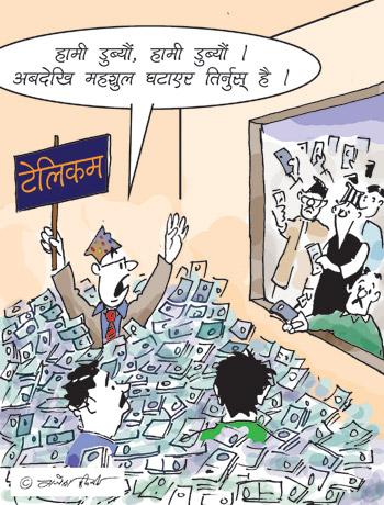 Cartoon-KPR_80109.jpg