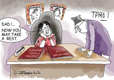 Cartoon-TKP_801111.jpg