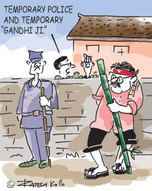 cartoon-tkp_80405.jpg