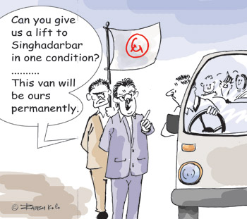 cartoon-tkp_80726.jpg