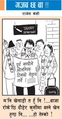 nepali-cartoon.jpg